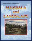 Ma Ala And Landscape