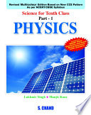 SCIENCE & TECHNOLOGY FOR CLASS X (PHYSICS)