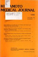 The Kumamoto Medical Journal Book