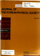 The Journal of the Korean Physical Society