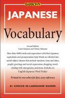 Japanese Vocabulary Book PDF