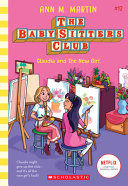 Claudia and the New Girl  the Baby Sitters Club  12   Volume 12