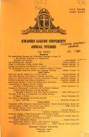 Kwansei Gakuin University Annual Studies