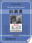 The Red And The Black Pdf/ePub eBook