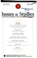 Issues & Studies