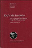 Kaf   the Scribbler