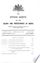 1924年1月23日