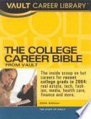 The Vault College Career Bible, 2005