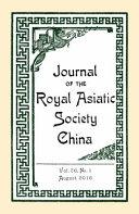 Journal Of The Royal Asiatic Society China Vol 76 No 1 2016