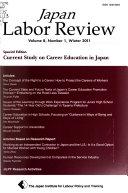 Japan Labor Review