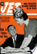 3 мар 1966