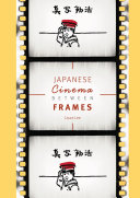 Japanese Cinema Between Frames Pdf/ePub eBook