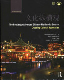 Cover of The Routledge Advanced Chinese Multimedia Course