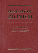 History Of Zionism Book