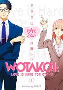 Wotakoi  Love is Hard for Otaku 1