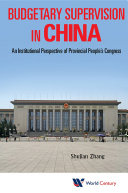 Budgetary Supervision In China  An Institutional Perspective Of Provincial People s Congress