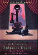 Is Comrade Bulgakov Dead  Book PDF