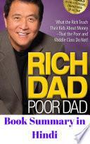 Rich dad poor dad book summary in hindi Pdf/ePub eBook