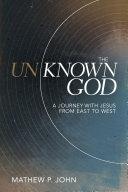 Pdf The Unknown God