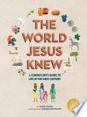 The World Jesus Knew