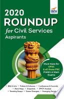 2020 Roundup For Civil Services Aspirants