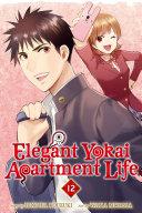 Elegant Yokai Apartment Life 12