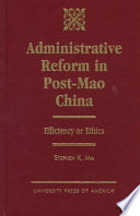 Administrative Reform In Post Mao China