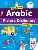 Arabic Picture dictionary  Goodword