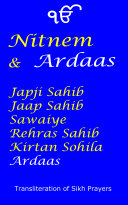 Nitnem and Ardaas   English Transliteration