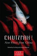 Chutzpah! Pdf/ePub eBook