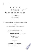 Catalogue Of Books In European Languages In The Library