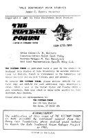 The Vietnam Forum