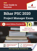 Bihar PSC  BPSC    Project Manager 2020   10 Mock Test   With Complete Solution