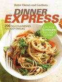 Dinner Express
