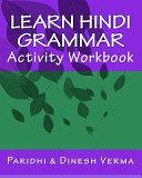 Learn Hindi Grammar Activity Workbook