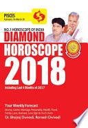 Diamond Horoscope 2018 : Pisces