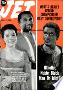 Mar 17, 1966