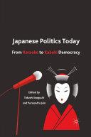 Japanese Politics Today