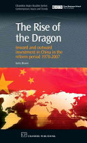The Rise of the Dragon Book