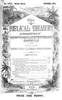 The Biblical treasury