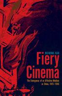 Fiery Cinema Pdf/ePub eBook