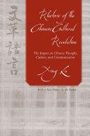Rhetoric of the Chinese Cultural Revolution Pdf/ePub eBook