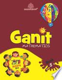Ganit Mathematics – 5