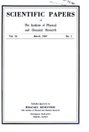 Scientific Papers of the Institute of Physical and Chemical Research