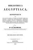 Bibliotheca aegyptiaca