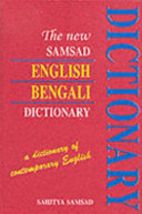 New Samsad English Bengali dictionary of contemporary English