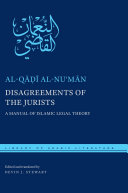 Disagreements of the Jurists ebook