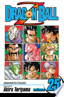 Dragon Ball Z Vol 25