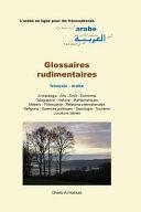 Glossaires Rudimentaires - Fr-AR