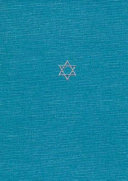 The Talmud of the Land of Israel  Volume 13